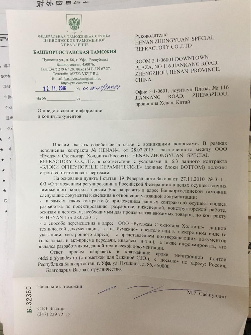 RTN认证,俄罗斯RTN安装使用许可证RosTechNadzor(RTN)